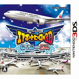 [3DS] [ぼくは航空管制官 エアポートヒーロー3D 新千歳 with JAL ] (JPN) 3DS Download