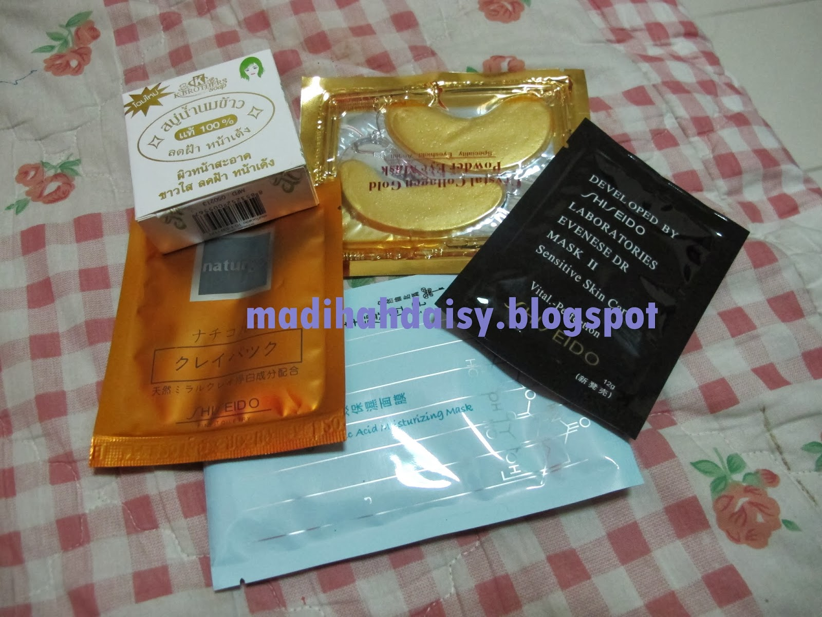 Review Black Shiseido Mask