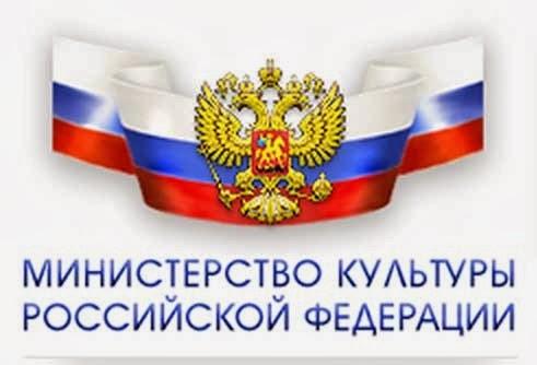 Сайт Министерства культуры