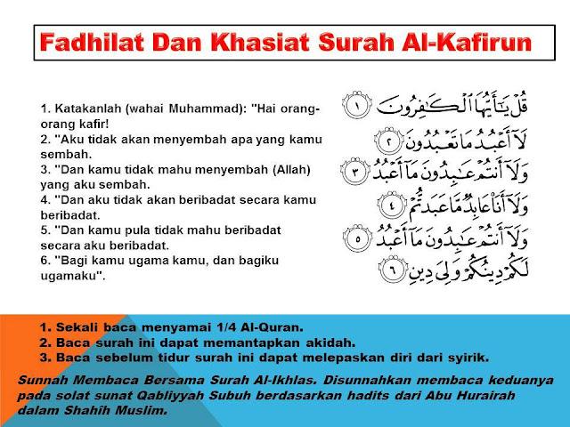 Koran erkl