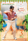 Soggade Chinni Nayana First Look Posters-thumbnail-4