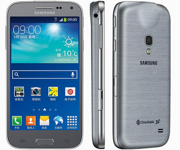 Spesifikasi dan Harga Samsung Galaxy Beam 2