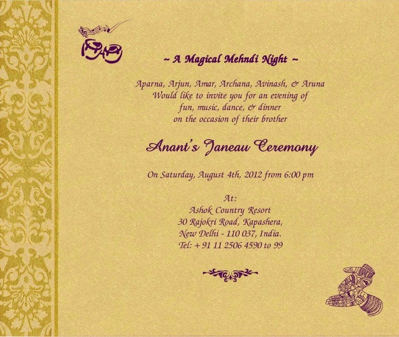 Thread Ceremony Invitation Card