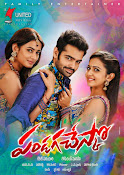 Pandaga Chesko movie wallpapers-thumbnail-8