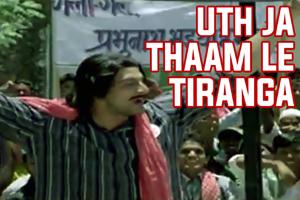 Uth Ja Thaam Le Tiranga