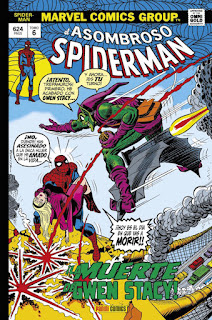 http://www.nuevavalquirias.com/comprar-el-asombroso-spiderman-retapado-6.html