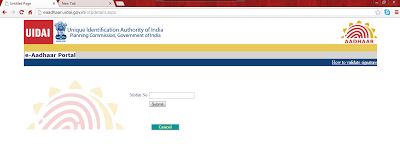 Enter your current 10 digit mobile number and click on Submit.