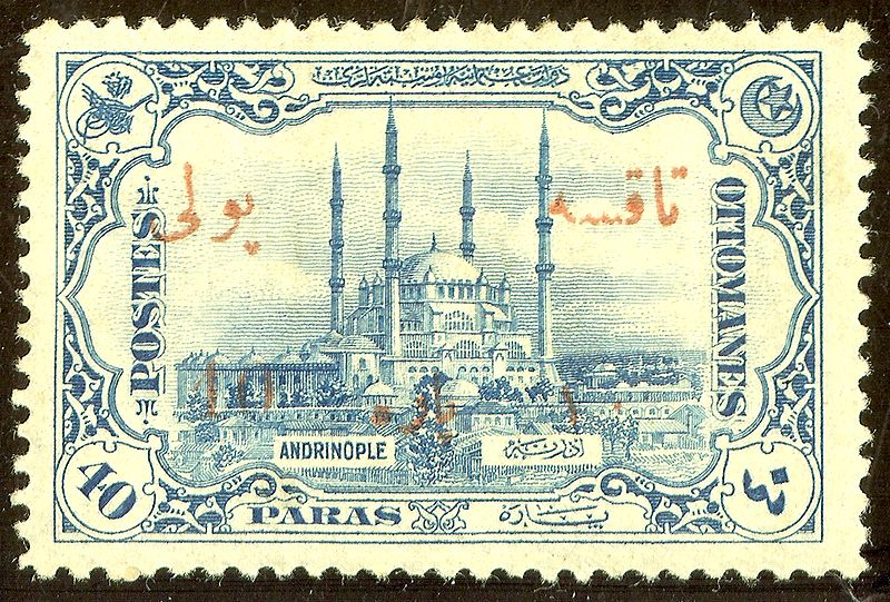 Ottoman-Empire-1913 jpgOttoman Empire 1913