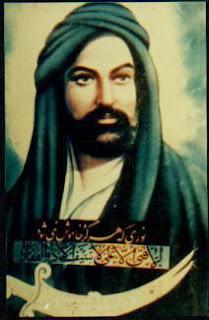 Pelajaran dari Kisah Abu Tholib Menjelang Wafat