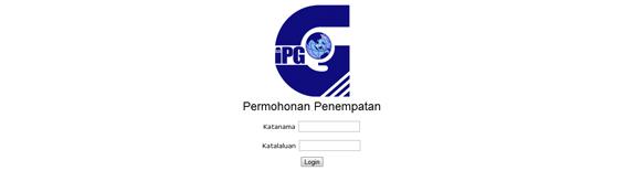 Jom Isi Borang Penempatan Guru IPG Secara 'Online' !
