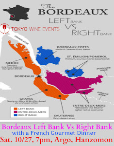 Bordeaux Left Bank Vs Right Bank Wine Seminar