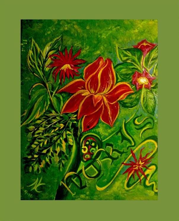 Flor del Norte ®