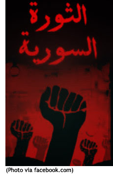 Lebanese Patriot: The Syrian Revolution 2011