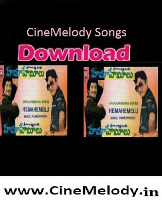 Hema Hemeelu Telugu Mp3 Songs Free  Download  1979
