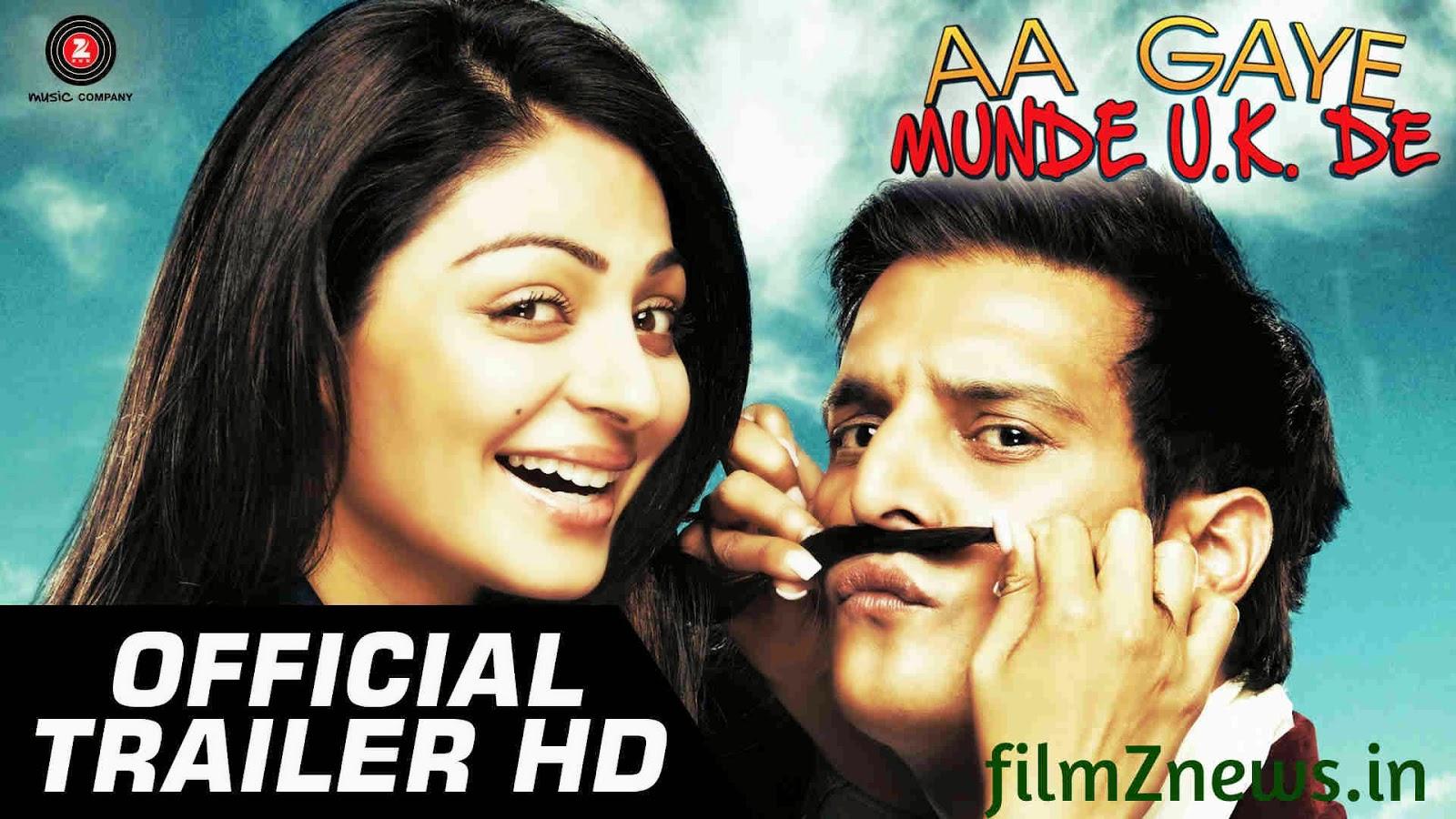 Aa Gaye Munde U.K De (2014) Official Trailer Video - Jimmy Shergill & Neeru Bajwa