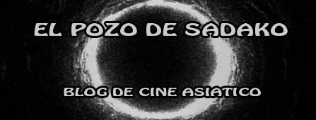 El Pozo de Sadako