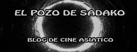 El Pozo de Sadako