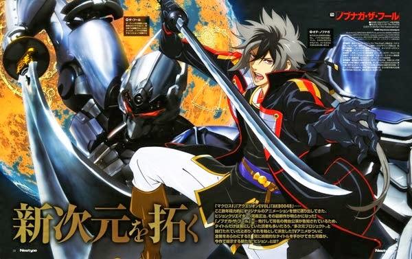 [ Info-Anime ] Nobunaga The Fool