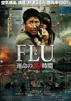 Virus (The Flu) (2013)