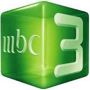 أحدث ترددات قناة mbc3 للأطفال 2014 على النايل سات