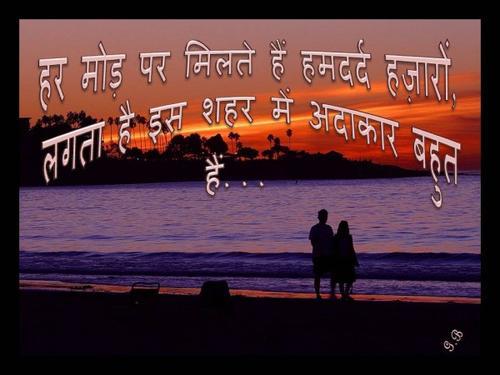 Gujarati Love Shayari | Gujarati Romantic Prem SMS Shayari