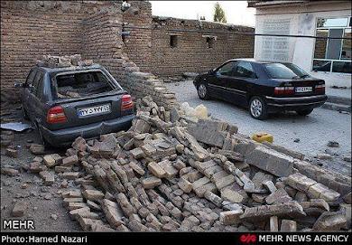بد شانسا همیشه بدشانس ...حتی تو زلزله ...!!!!