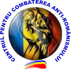 CPCAR - new Logo
