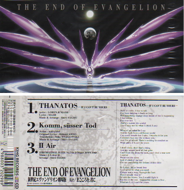 cruel angels thesis mp3 320kbps Download a cruel angels thesis san ningen version mp3 bitrate: 320 kbps - file type: mp3 - source: mp3barn we offer you free a cruel angels thesis san ningen version mp3 songs to listen and download safe in best quality possible.
