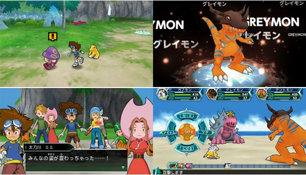 [Image: digimon++Adventure+psp.jpg]