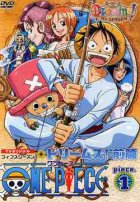 One Piece Season 05 Sub Indo