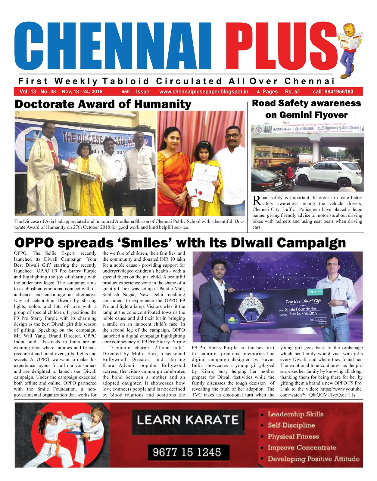 Chennai Plus_18.11.2018_Issue