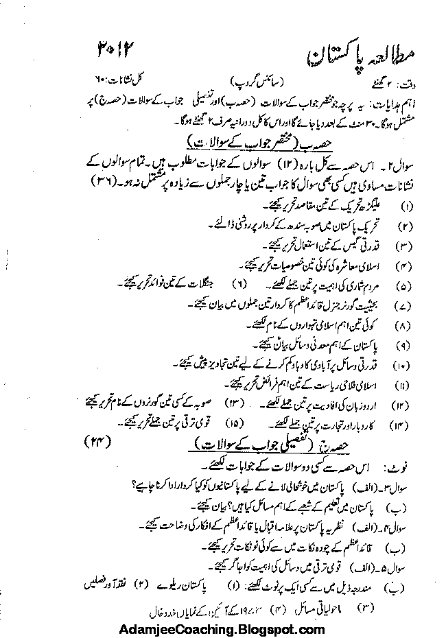 essay on youth and nation building