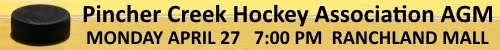 Hockey AGM