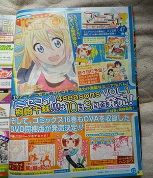 Nisekoi 16th Manga Volume Bundled with an Anime Episode