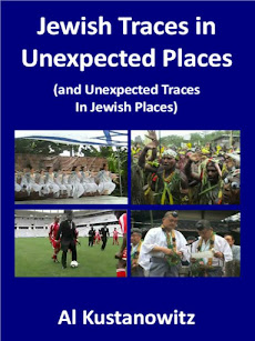 """""""Jewish Traces in Unexpected Places"""" is now available on Amazon.com in paperback and Kindle editions"""