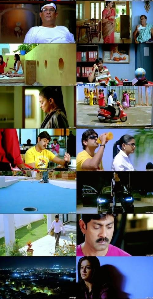 Meri Pukar (2015) Hindi Dubbed WEBHD 350mb