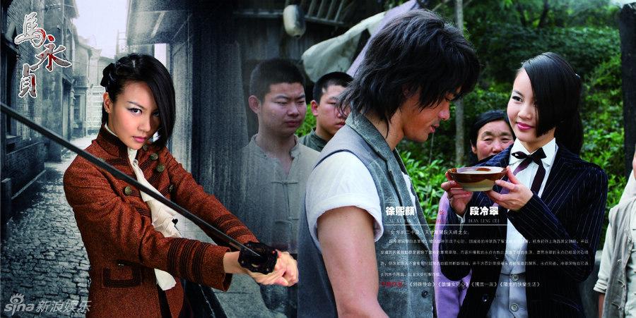 Hinh-anh-phim-Tan-Ma-Vinh-Trinh-Ma-Yong-Zhen-2012_07.jpg