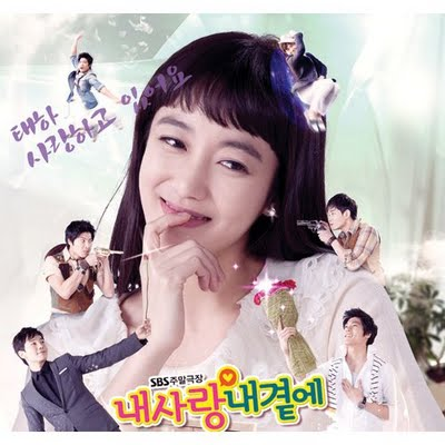 My Love by My Side ep 29 30 31 32 33 eng Sub srt