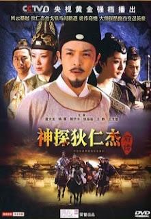 Thần Thám Địch Nhân Kiệt 1 - Amazing Detective Di Ren Jie 1