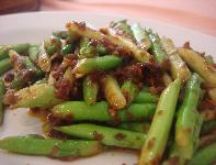 Resep Memasak Asparagus
