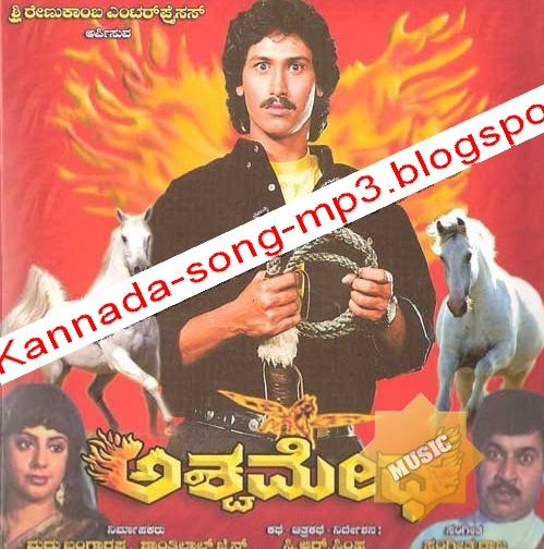 Kannada Songs from - kannada music videos and latest movies