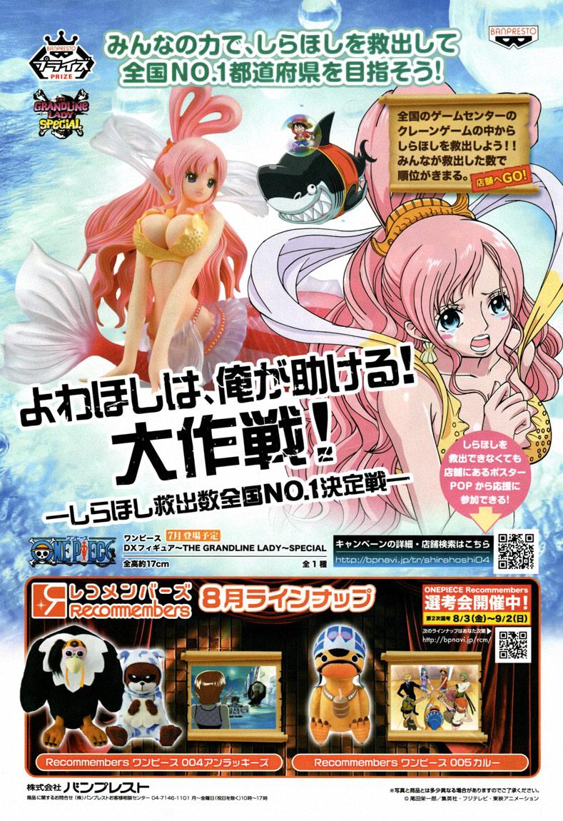 """One Piece Chapter 675: Và nó được gọi là """"Shi-no-Kuni"""" 019"""