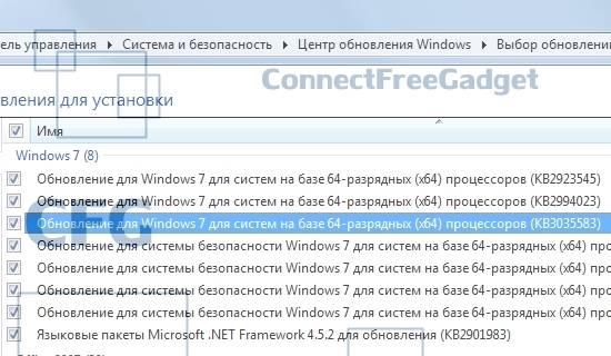 Get Windows 10 - Получить Windows 10