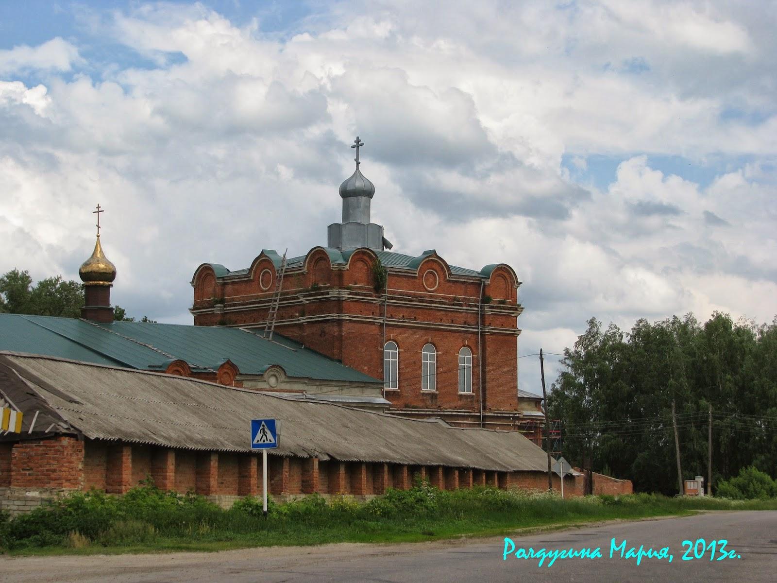 с.Дегтяное, Ряжский район, Рязанская область