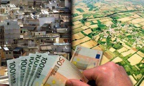 Πόσα θα πληρώνουμε για σπίτια, οικόπεδα, χωράφια