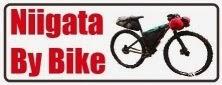 Niigata by Bike