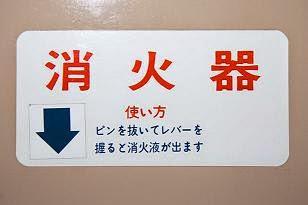 Cursos Grátis de Japonês