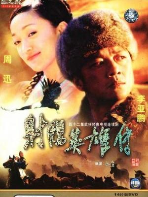 Anh Hùng Xạ Điêu Full Trọn Bộ - Anh Hung Xa Đieu(2003) Thuyet Minh