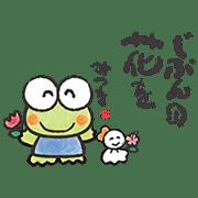 KEROKEROKEROPPI x Mitsuo Aida