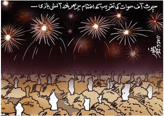 Cartoon on spirit of Sawat